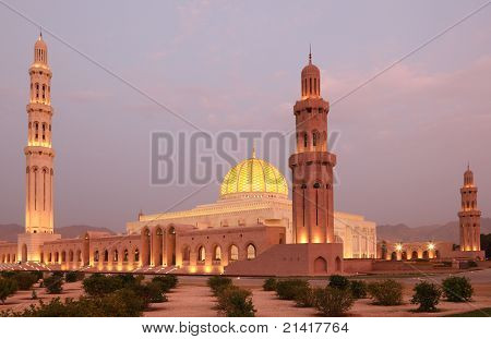 Grand Mosque In Muscat, Oman