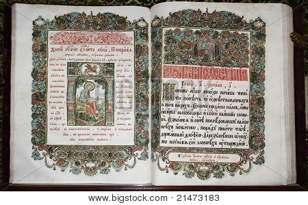 The Gospel of 17 century in Suzdal museum (Russia)