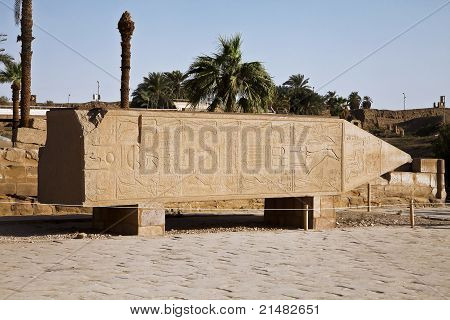 broken obelisk at Karnak