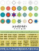 stock photo of sanscrit  - Set of vector elements to create yantras for Meditation including also Sri Yantra - JPG