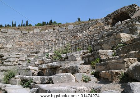 Fragment Of Odeon Of Ephesus