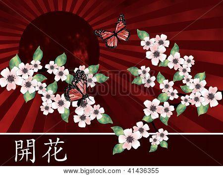 'Blossom' Asian landscape