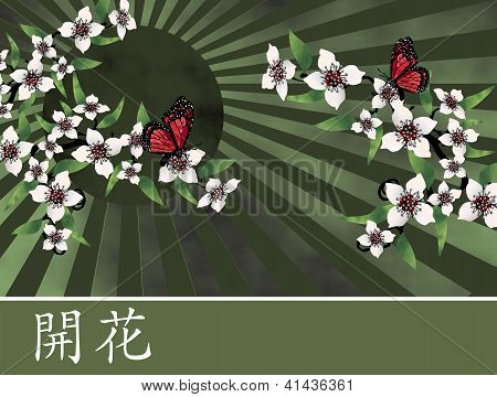 'Blossom' Asian landscape