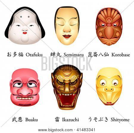 Japanese masks - otafuku, semimaru, korobase, buaku, ikazuchi, shityome