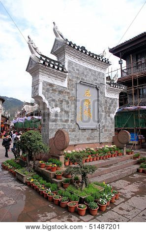 Fenghuang Central Square