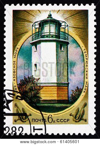 Postage Stamp Russia 1982 Temryuk Lighthouse