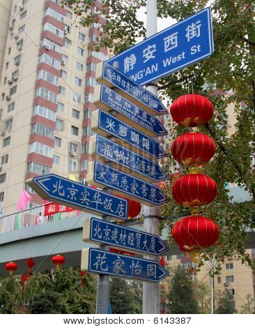 Chinese Signposts and Chinese lantern