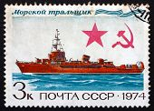 Postage Stamp Russia 1974 Mine Layer, Soviet Warship
