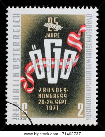AUSTRIA - CIRCA 1971: a stamp printed in the Austria shows Trade Union Emblem, 25th Anniversary of Austrian Trade Union Association, circa 1971