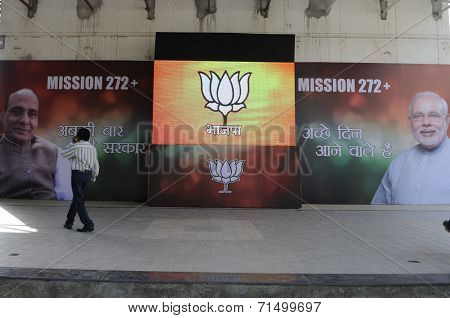 BJP headquarter on poll counting day.