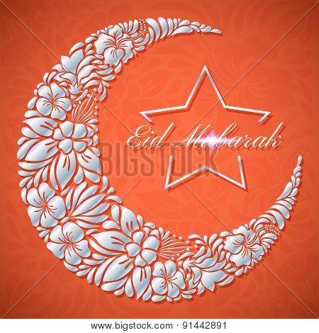 Eid Mubarak Islamic Festive Background