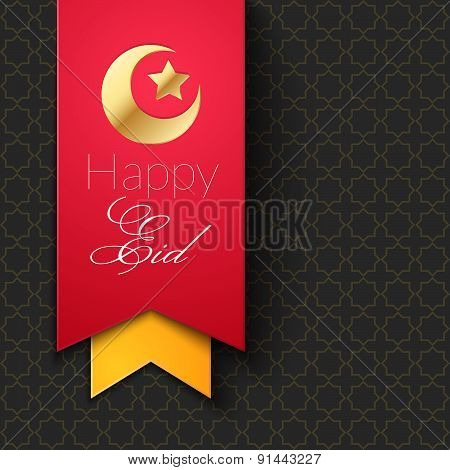 Eid Mubarak Islamic Greeting Background