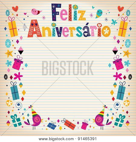 Feliz Aniversario Brazilian Portuguese Happy Birthday border lined paper retro card