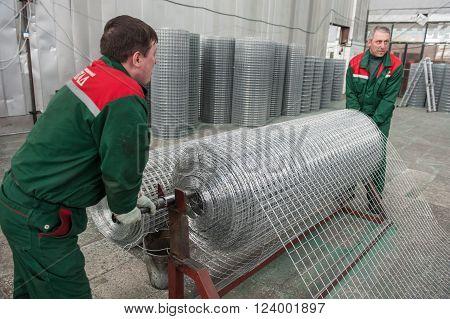 Mesh Netting Warehouse