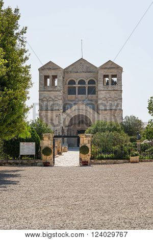 Basilica of the Transfiguration Mount Tabor in Israel
