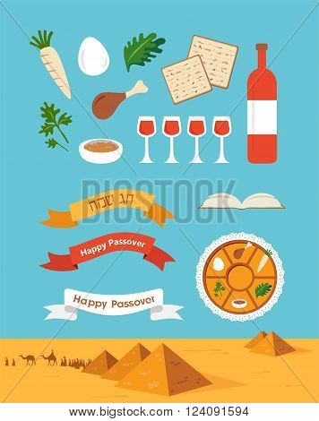 Passover seder plate with flat trasitional  icons over a desert background