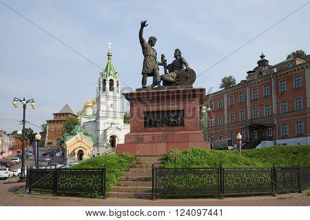 NIZHNY NOVGOROD, RUSSIA - AUGUST 27, 2015: Monument