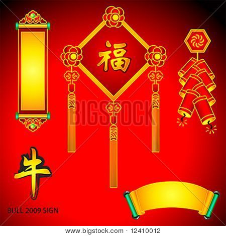 Chinese New Year decoration elements: scrolls, banners, fireworks, calligraphy wishes and Bull sign