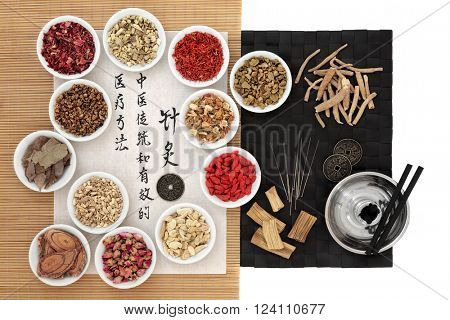 Chinese herbs, acupuncture needles, moxa sticks and i ching coins with calligraphy on rice paper. Translation describes acupuncture chinese medicine as a traditional and effective medical solution.