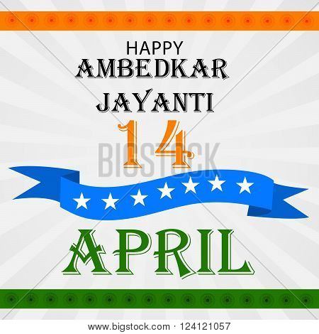 Ambdekar Jayanti_13_march_01