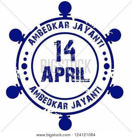 Ambdekar Jayanti_13_march_08