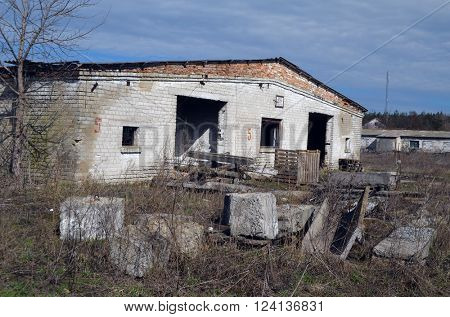 KIEV REGION, UKRAINE - MAR 16, 2016: Abandoned huge Soviet milk farm.March 16, 2016 Kiev Region, Ukraine