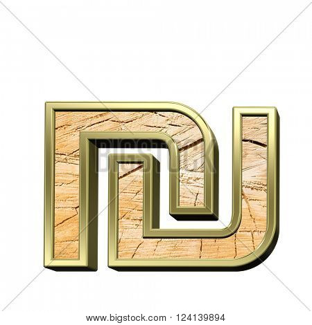 Sheqel sign from pine wood with gold frame alphabet set isolated over white. 3D illustration.