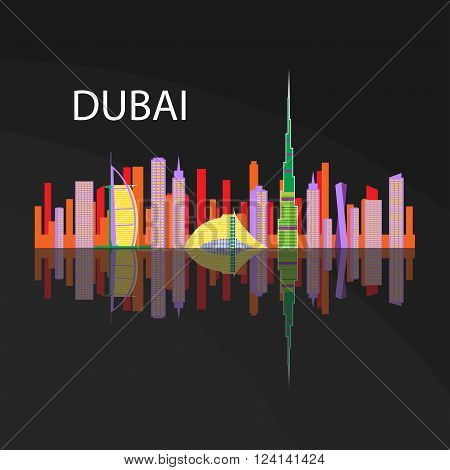 The most important commercial and financial center of the UAE. Urban landscape and Dubai hotels.