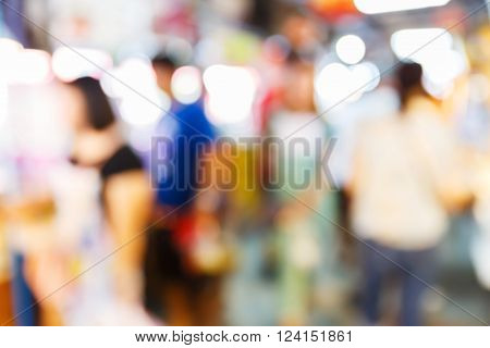 Blur People In Shopping Mall