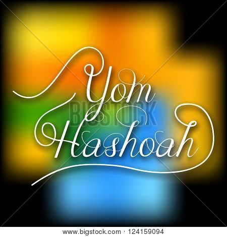 Yom Hashoah_18Mar_08
