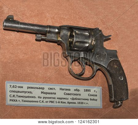 MOSCOW RUSSIA- DECEMBER 16 2015: - 7.62mm revolver system Nagant sample 1895special issue Soviet Marshal S.K. Timoshenko at the Central Museum of the armed forces on December 16; 2015 in Moscow