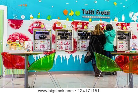 SAMARA RUSSIA - DECEMBER 20 2015: Tutti Frutti Frozen Yogurt branch in a shopping center. Tutti Frutti Frozen Yogurt is an international retail brand of self-serve frozen yogurt