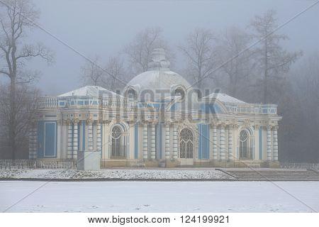 ST. PETERSBURG, RUSSIA - NOVEMBER 30, 2014: Pavilion