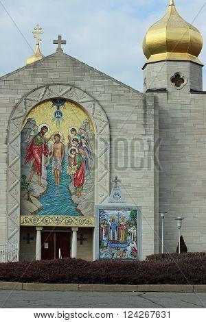 Ukrainian orthodox church. Mosaic art welcomes you to this Ukrainian orthodox church.