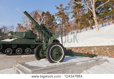YUZHNO-SAKHALINSK RUSSIA - MARCH 17 2016: Soviet 122 mm howitzer M1938 (M-30) in Glory Square Memorial in Yuzhno-Sakhalinsk Russia. Was used Red Army in WWII