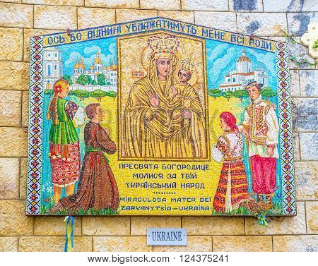 NAZARETH, ISRAEL - FEBRUARY 21, 2016: The beautiful mosaic form Ukraine located in the courtyard of the Basilica of Annunciation, on February 21 in Nazareth.