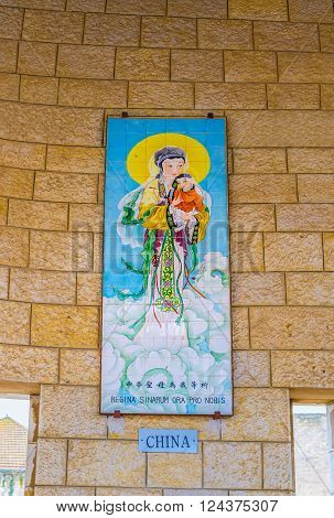 NAZARETH ISRAEL - FEBRUARY 21 2016: The glazed tiles of Madonna and the child is a gift from China that located in the arcade of the Basilica of Annunciation on February 21 in Nazareth.
