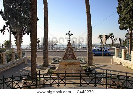 HAIFA, ISRAEL - MARCH 01, 2016: Monument of Napoleon's soldiers who died during the storming of Haifa in 1779