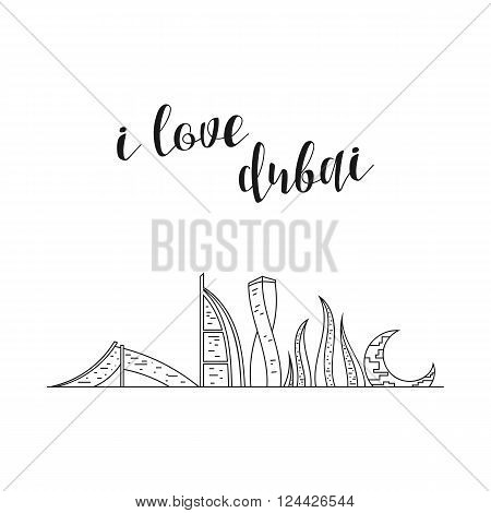 I love Dubai. United Arab Emirates. Sights United Arab Emirates Stylized city. Tourist advertising. Advertising template for travel agents.  landing page for the tour operator.
