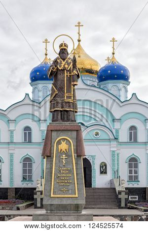 Zadonsk, Russia - October 9, 2015: Nativity of the Virgin Monastery. Monument to Holy Hierarch Tikhon of Zadonsk, Bishop Voronezh