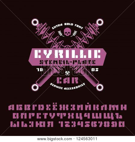 Stencil-plate sanserif cyrillic font and numeral. Isolated on black background