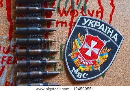 Kiev,Ukraine.FEB 20.ILLUSTRATIVE EDITORIAL.Chevron Ukrainian nazionalist battalion.February 20,2016 in Kiev, Ukraine