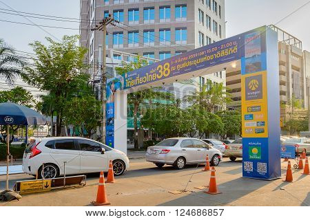 Bangkok Thailand - March 6 2016: Thai Teaw Thai exhibitors label at Queen Sirikit National Convention Centre in Bangkok Thailand.