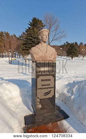YUZHNO-SAKHALINSK RUSSIA - MARCH 17 2016: Bust (1982) of Soviet hero Nikolay Vilkov (Soviet-Japan war 1945) in Yuzhno-Sakhalinsk Russia. Sculptor R. Murodyan