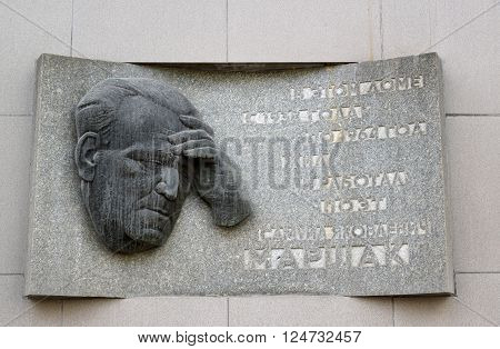 Moscow, Russia - March 14, 2016.  Ground Val Street. The plaque on the house where lived S. Marshak