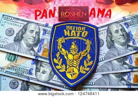 ILLUSTRATIVE EDITORIAL.Chevron of Ukrainian Army. With logo Roshen Inc. Trademark Roshen is property of Ukrainian president Poroshenko.At April 6,2016 in Kiev, Ukraine