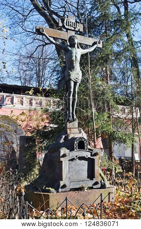 Crucifixion of Jesus Christ in the Donskoy Monastery Moscow. Russia.