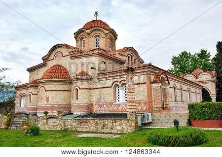 Monastery of Saint Ephrem the Syrian