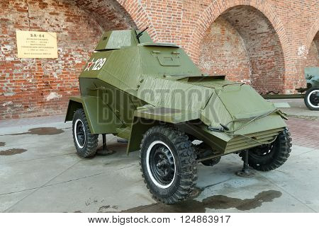 Nizhniy Novgorod, Russia - September 2, 2009: military armored car of BA-64. An exhibition of military equipment of times of World War II in the Kremlin of Nizhny Novgorod