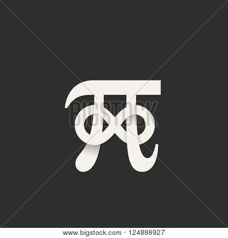 Pi Symbol with Infinity Sign Abstract Vector Icon, Label, Logo or Illustration. Soft Shadows, Dark Background.